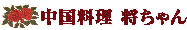 ロゴ_透明